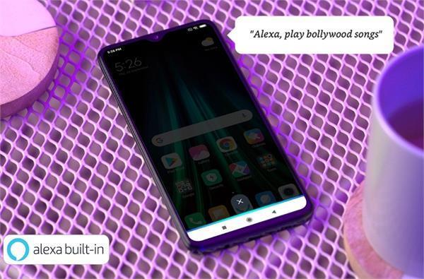 शाओमी लाई Redmi Note 8 Pro का ब्लू कलर वेरिएंट, आज होगा उपलब्ध