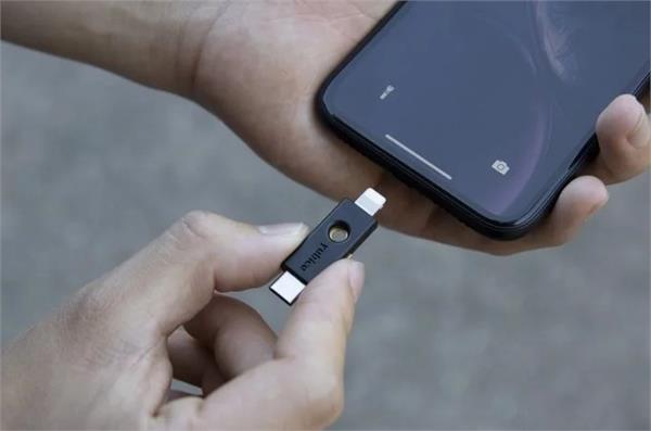 iPhones की बढ़ेगी सिक्योरिटी, iOS 13.3 में शामिल होगा स्पैशल फीचर