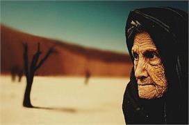 सपने में वृद्ध महिला दिखाई दे तो...