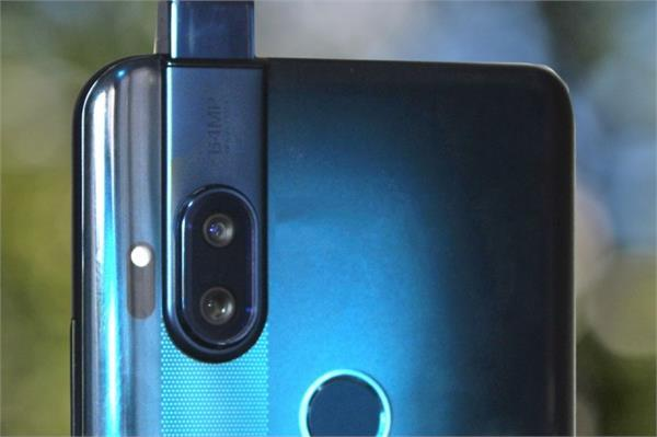 मोटोरोला इस दिन लांच करेगी अपना पॉप-अप सैल्फी कैमरे वाला फोन