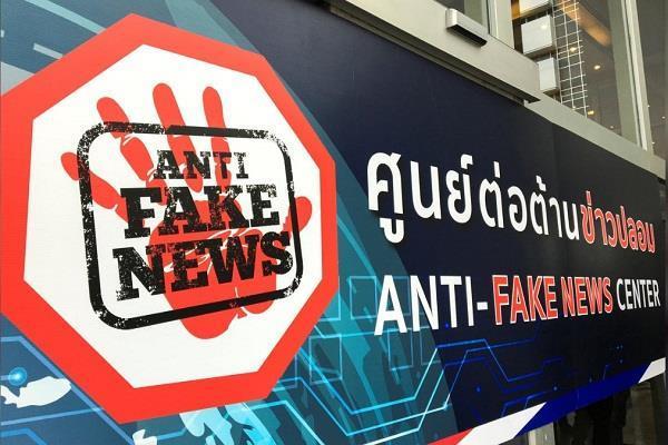 फर्जी खबरों को लेकर इस देश ने शुरू किया 'ऐंटी फेक न्यूज़' सेंटर