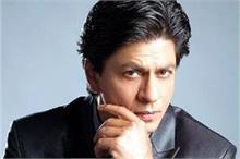 गुस्से से लाल जया जड़ना चाहती थी शाहरुख के मुंह पर थप्पड़,...