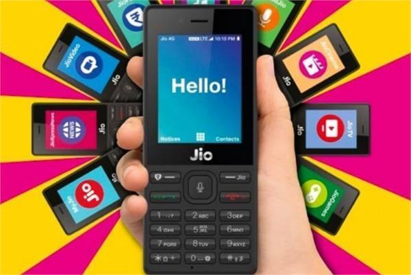 सस्ते में JioPhone खरीदने का एक और मौका, कम्पनी ने एक महीने के लिए बढ़ाया ऑफर