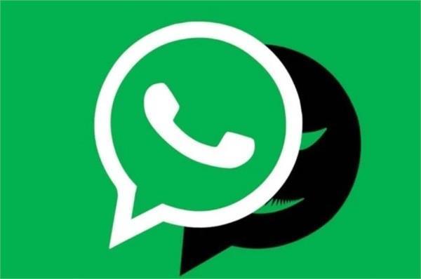 व्हाट्सएप ने सरकार को दी जानकारी, इतने यूजर्स हुए भारत में पेगासस के शिकार