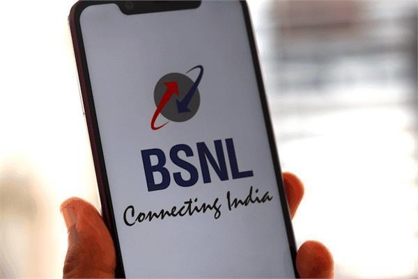 BSNL ने पेश किया नया डाटा ओनली प्लान, यूजर्स को 7 महीनों तक मिलेगा डेली 2GB डाटा