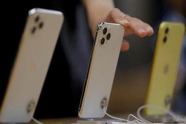 बग फिक्स के लिए iPhone में आया iOS 13.2.2 अपडेट, ऐसे करें इंस्टॉल