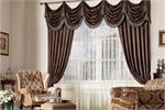 Winter Decor: सर्दियों के लिए परफेक्ट Curtain कलर्स