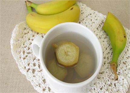 Banana Tea पीएं और दूर भगाएं बीमारियां, जानिए चाय बनाने का तरीका