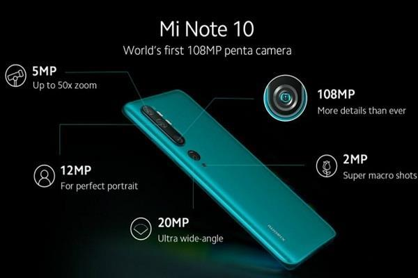 6 नवम्बर को लॉन्च होगा 108MP कैमरे वाला Mi Note 10 स्मार्टफोन