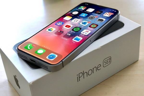 इतनी हो सकती है एप्पल के सस्ते iPhone SE 2 की कीमत, लीक्स से सामने आई जानकारी