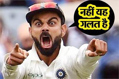 cricket samachar