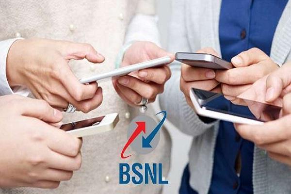 BSNL ने पेश किया अनोखा ऑफर, 5 मिनट तक बात करने पर ग्राहक को मिलेंगे पैसे