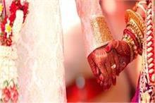 OMG! प्यार नहीं, शादी के लिए पास करना होगा यह टेस्ट