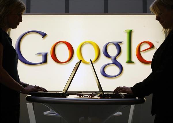 फेक न्यूज को लेकर दबाब में आई गूगल ने सख्त की अपनी विज्ञापन नीति