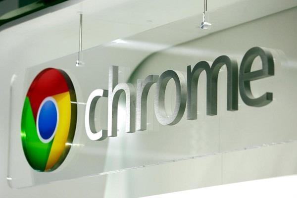 Google ने दी यूजर्स को सलाह, तुरंत अपडेट करें क्रोम ब्राउजर