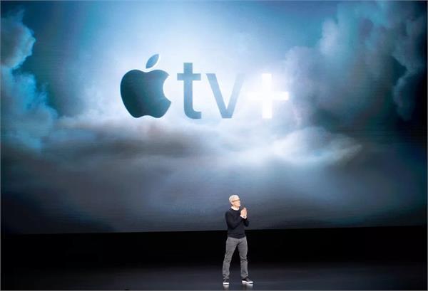 भारत में आज से शुरू हुआ Apple TV+, ऐसे पाएं 1 साल की सब्सक्रिप्शन