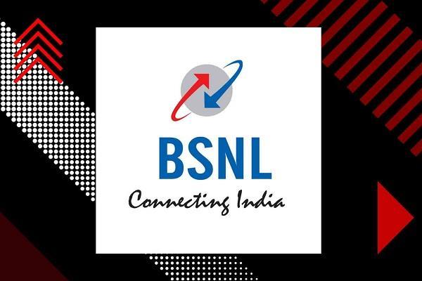 BSNL ने पेश किए दो नए प्लान्स, रोज मिलेगा 2GB डाटा