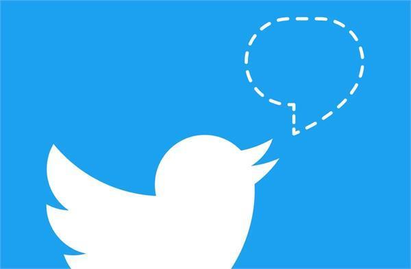 ट्विटर में शामिल हुआ हाइड रिप्लाईज़ फीचर, इस तरह करता है काम
