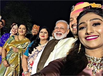 मोहिना कुमारी सिंह के वेडिंग रिसेप्शन में पहुंचे प्रधानमंत्री नरेंद्र...