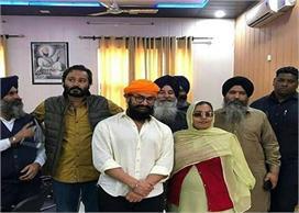 Viral:फिल्म की शूटिंग से पहले गुरद्वारेपहुंचे आमिर खान