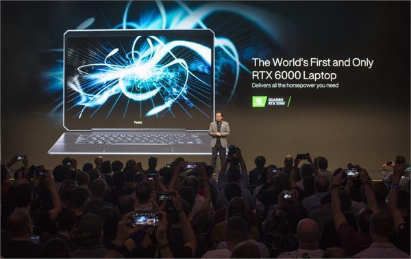 आसुस ने पेश किया दुनिया का सबसे पावरफुल लैपटॉप, 24 GB है GPU