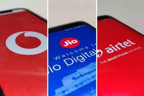 Jio vs Airtel vs Vodafone, रोजाना 1.5GB डाटा दे रहे 200 रुपए से भी कम के ये प्लान्स