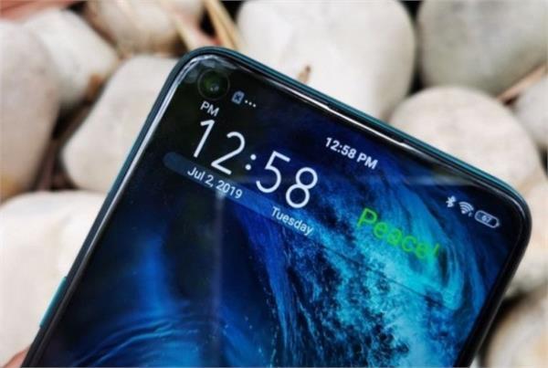 Vivo ने की इस शानदार स्मार्टफोन की कीमत में 2000 रुपए की कटौती