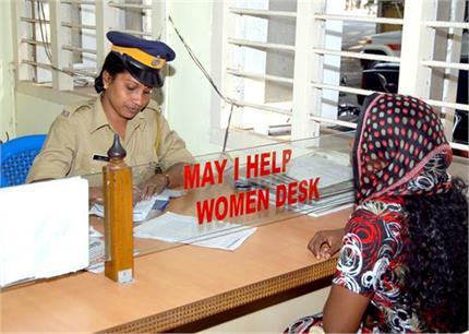 महिला सुरक्षा को लेकर सरकार का बड़ा कदम, थाने में बनेगा Women Help...