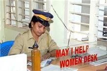 महिला सुरक्षा को लेकर सरकार का बड़ा कदम, थाने में बनेगा...