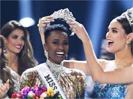 साउथ अफ्रीका की जोजिबिनी टूंजी ने जीता मिस यूनिवर्स 2019 का...