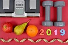 वजन घटाने के लिए 2019 में पॉपुलर रहे ये 8 डाइट प्लान