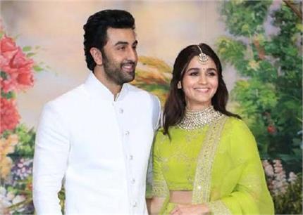 रणबीर-आलिया की शादी की तैयारियां हुई शुरू, नीतू यहां कराएंगे...