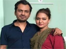 इस खतरनाक बीमारी के कारण नवाजुद्दीन सिद्दीकी की बहन सायमा...