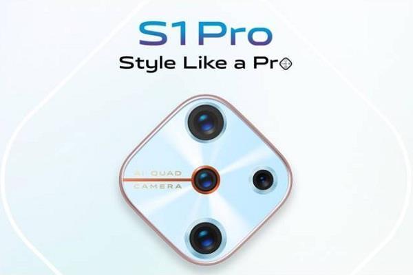 भारत में इस दिन लांच होगा Vivo S1 Pro, मिलेगा नए डिजाइन का कैमरा सैटअप