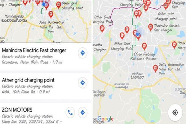 गूगल मैप्स में शामिल हुआ कमाल का फीचर, अब इलेक्ट्रिक चार्जिंग स्टेशन भी देख सकेंगे यूजर्स