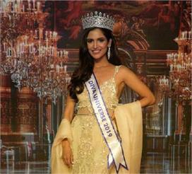 मिस यूनिवर्स में 90 सुंदरियों को भारत की वर्तिका ने दी...
