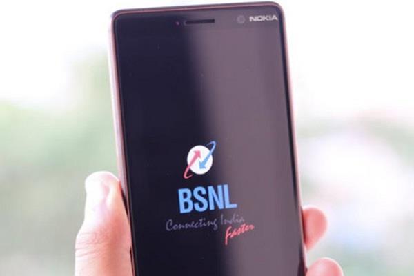BSNL ने किया 666 रुपये वाले प्लान में बदलाव, अब मिलेगा 3GB डेटा