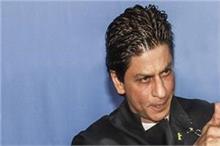 शाहरुख ने बयां किया दिल का दर्द, कहा- हो सकता हूं अकेला और...
