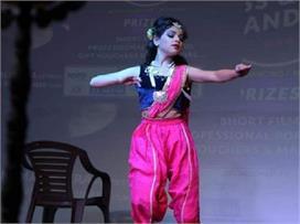 अंतरराष्ट्रीय डांस प्रतियोगिता में गीतांजलि जीत चुकी है कई...