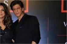 गौरी का पल्लू संभालते नजर आए बॉलीवुड के किंग शाहरुख खान