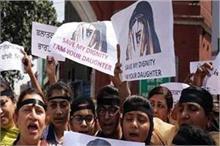 सिंघम बनी हैदराबाद पुलिस, डाक्टर दिशा को दिलाया इंसाफ,...