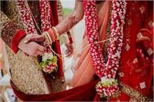 साल 2020 में जल्द ही शादी के बंधन में बंधेगी इस राशि की...