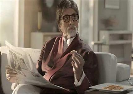 अमिताभ बच्चन ने चखा चंडीगढ़ में आलू परांठे का स्वाद, आप भी जानें...