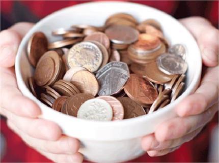 घर में नहीं टिक रहा पैसा, कहीं आप भी तो नहीं करते ये गलतियां?
