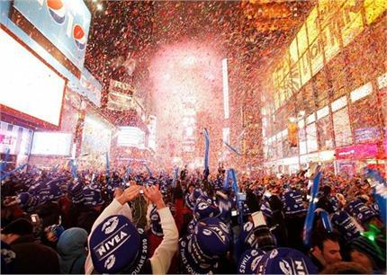 जश्न ही नहीं, चीजें तोड़ कर इस देश में मनाते है नया साल