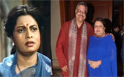 अभिनेत्री गीता सिद्धार्थ काक का निधन, फिल्म परिचय से की थी करियर की...