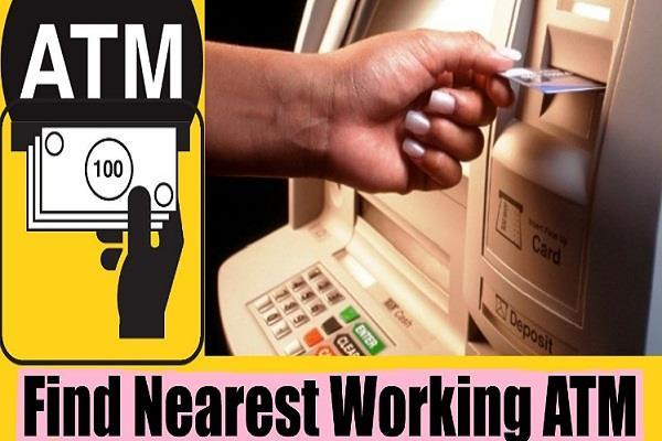 आपके नजदीकी ATM में पैसे हैं या नहीं बताएंगी ये मोबाइल एप्स