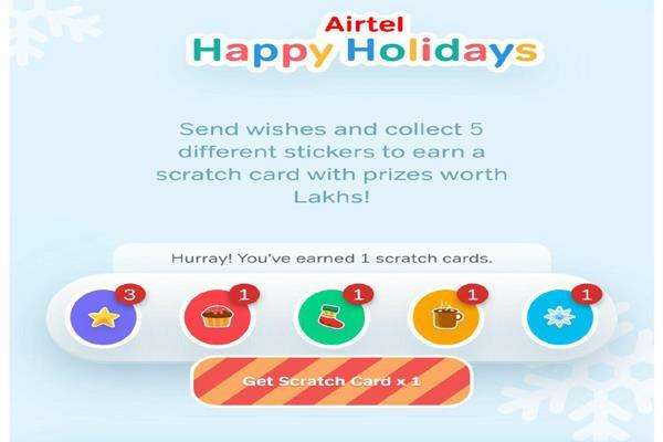 एयरटेल हैप्पी हॉलीडे ऑफरः आप भी ऐसे उठाएं iPhone 11 प्रो मैक्स जीतने का मौका
