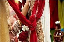 शादी में हो रही है देरी,  वजह वास्तु से जुड़ी ये गलतियां तो...