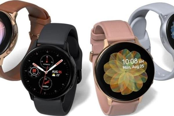 सैमसंग ने लांच किया Galaxy Watch Active2 का 4G वेरियंट, जानें कीमत
